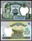 Nepal NPL2(1981ND)s - 2 RUPEES 1981(ND) Assinatura 14