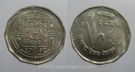 Nepal KM#832NP81h - 2 RUPEE 1981 (FAO)