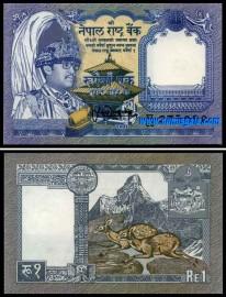 Nepal NPL1(1991ND)a - 1 RUPEE 1991ND