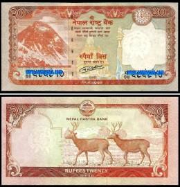 Nepal - 20 RUPEES 2016