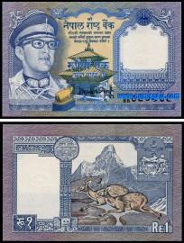 Nepal NPL1a(1991ND) - 1 RUPEE 1991ND Assinatura 12