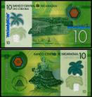 Nicarágua - 10 CORDOBAS 2014
