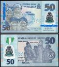 Nigéria - 50 NAIRA 2016