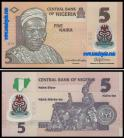 Nigéria - 5 NAIRA 2018