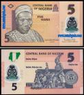 Nigéria - 5 NAIRA 2019
