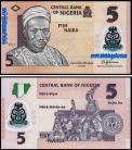 Nigéria - 5 NAIRA 2016