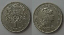 160 KM#578 Portugal – 1 Escudo 1928 (Alpaca)