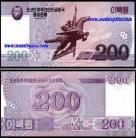 Coreia do Norte PRK200(2008)e - 200 WON 2008