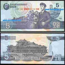 Coreia do Norte PRK5(1995)b - 5 WON 1995