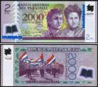 Paraguay PRY2000(2011)d - 2000 GUARANÍES 2011