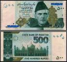 Pakistan - 500 RUPEE 2006ND