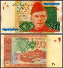 Pakistan - 20 RUPEE 2015