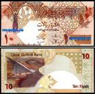 Qatar - 10 RIYALS 2003ND
