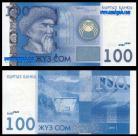Quirguistão - 100 SOM 2016