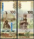 Rússia RUS100(2015)c - 100 RUBLOS 2015