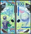 Rússia - 100 RUBLOS 2018 (MUNDIAL 2018)