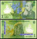Roménia - 1 LEU 2005