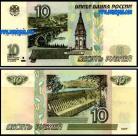 Rússia RUS10(1997)g - 10 RUBLES 1997
