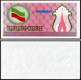 Rússia TATARSTAN RUS100(1991-92ND)d - 100 RUBLES 1991-92ND