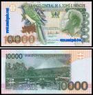 S.Tomé e Príncipe - 10000 DOBRAS 2013