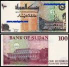 Sudão - 100 DINARS 1994ND