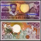 Suriname - 100 GULDEN 1986