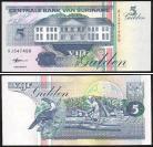 Suriname SUR5(1998)m - 5 GULDEN 1998
