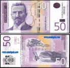 Sérvia - 50 DINARA 2011