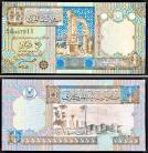 LIBIA LBY1/4(2002ND)h - 1/4 DINAR 2002ND