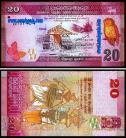 Sri Lanka LKA20(2015)d - 20 RUPEES 2015