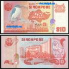 Singapura - 10 DOLLARS 1976ND