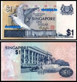 Singapura - 1 DOLLAR 1976ND