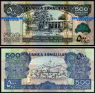 Somaliland - 500 SHILLINGS 2011