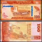 Sri Lanka LKA100(2015)a - 100 RUPEES 2015