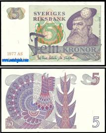 Suécia - 5 KRONOR 1981
