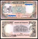 Sudão SDN10(1991ND)g - 10 PONDS 1991ND