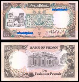 Sudão - 10 PONDS 1991ND
