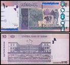 Sudão - 10 PONDS 2006