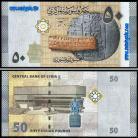 Syria - 50 PONDS 2009