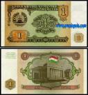 Tajikistan TJK1(1994)a - 1 RUBLE 1994