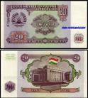 Tajikistan TJK20(1994)h - 20 RUBLES 1994