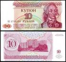 Transdniestra - 10 RUBLEI 1994