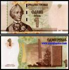 Transdniestra - 1 RUBLE 2007