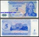 Transdniestra - 5 RUBLEI 1994