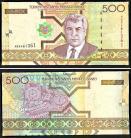 Turkmenistan TKM500(2005)h - 500 MANAT 2005