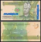 Turkmenistan TKM1(2014)b - 1 MANAT 2014