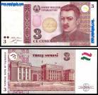 Tajikistan - 3 SOMONI 2010