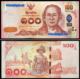 Thailand - 100 BAHT 2015ND