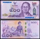 Thailand - 500 BAHT 2016