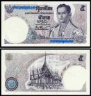 Thailand - 5 BAHT 1969ND
